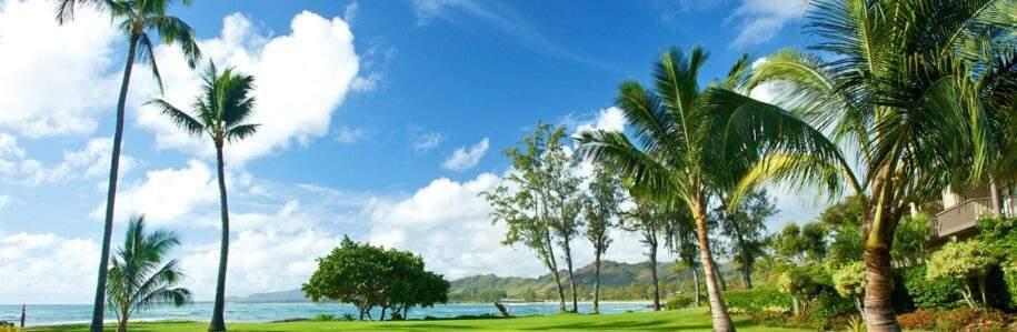 Lae Nani Garden Tropical Complex